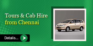 Chennai Car Hire on Outstation